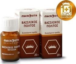 Βασιλικός Πολτός Μελισσών - macrovita 1+1 ΔΩΡΟ.jpeg