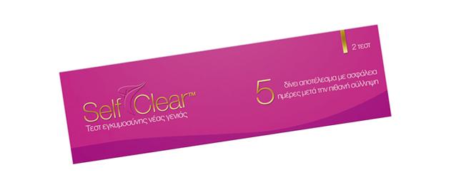 self_clear_neo.jpg