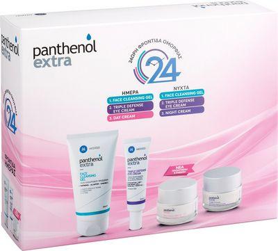 panthenol-extra-set-24wrh-frontida-omorfias.jpg