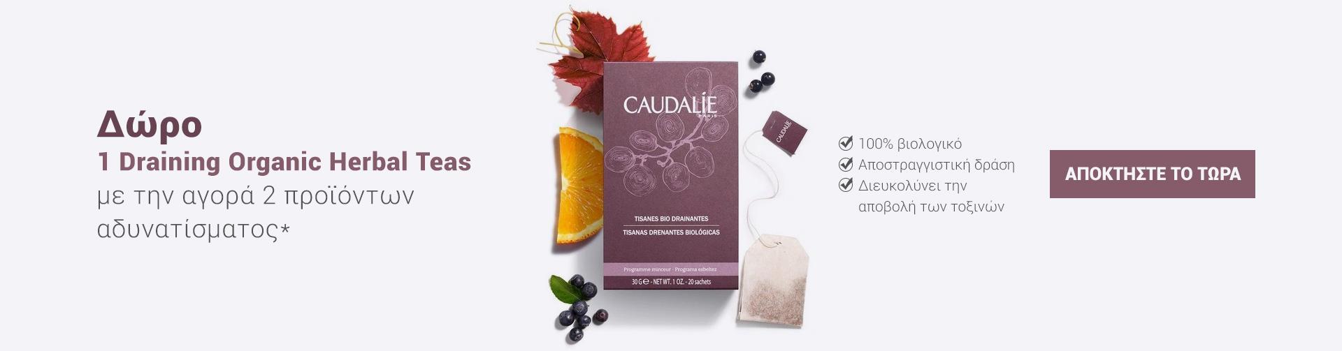 Caudalie Δώρο Τσάι Αποτοξίνωσης
