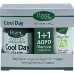power_health_cool_day_30_tampletes_magnisio_mg_10_anavrazonta_diskia.jpeg