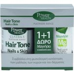 power health_hairtone30_caps_magnisio_mg_10_anavrazonta_diskia.jpeg