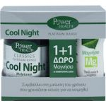 power_health_platinum_cool_night+magnisio_mg_10_anavrazonta_diskia.jpeg