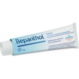 Bepanthol_Cream.jpeg