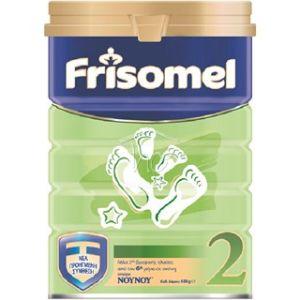 FRISOMEL-2 400gr.jpg