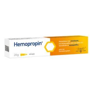 HEMOPROPIN OINT.jpg