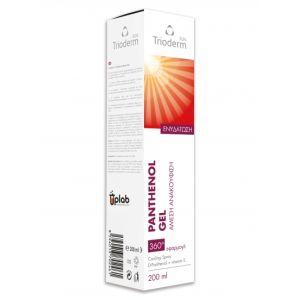 Trioderm® Panthenol creamgel spray επουλωτικό-αναπλαστικό μετά από έκθεση στον ήλιο.jpg